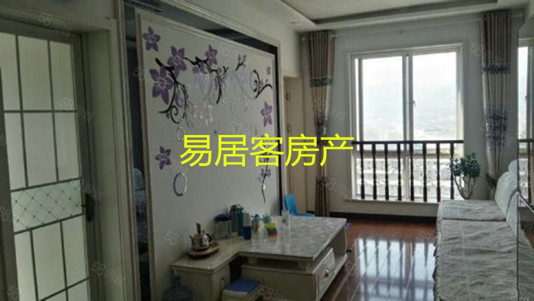 锦绣苑两室一厅一卫精装修温馨住家你浪漫之家