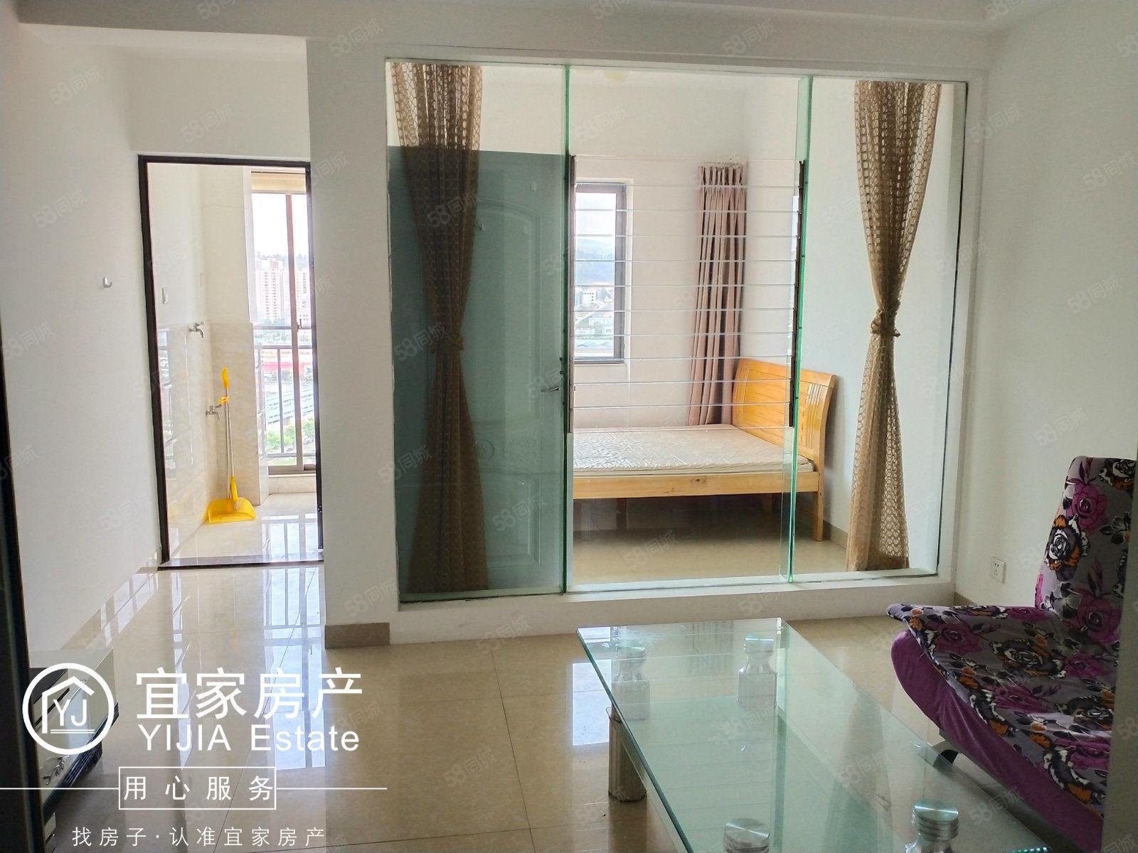 都市经典单身公寓1室1厅1卫简单装修带全套家具家电出