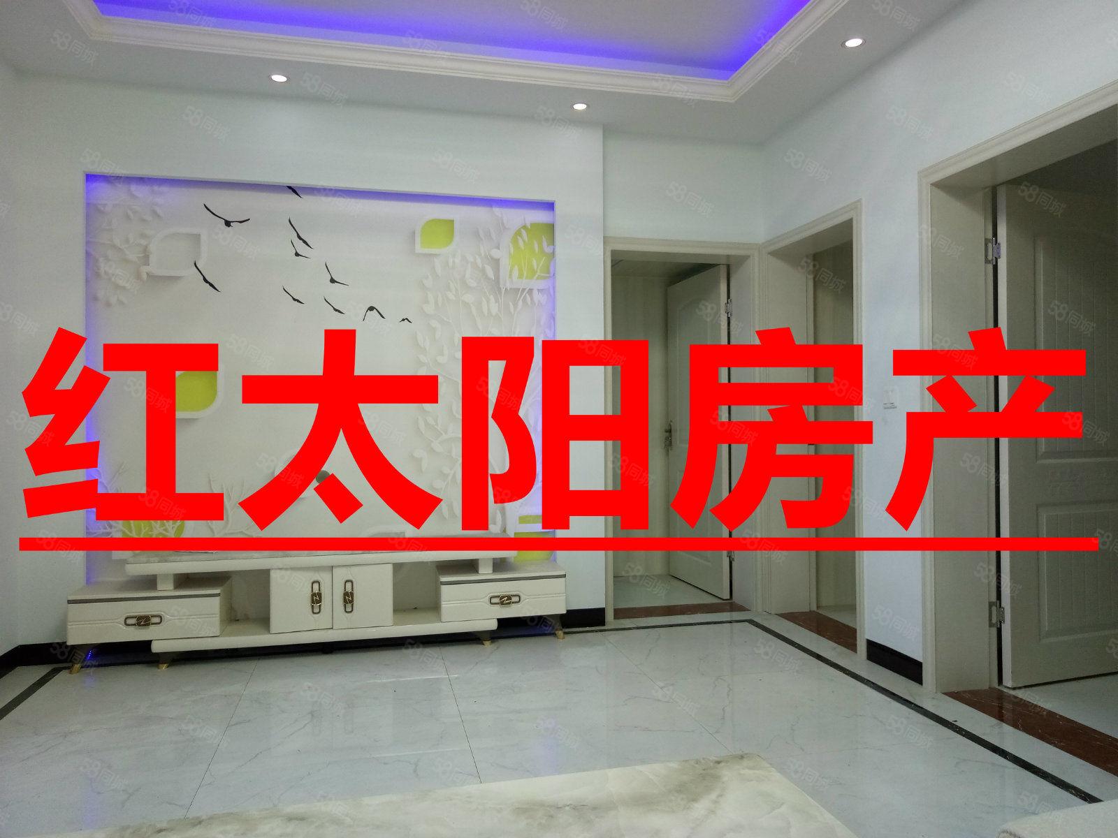 老城河景房沿河西路2樓121平米3室2廳2衛全新裝全新家俱