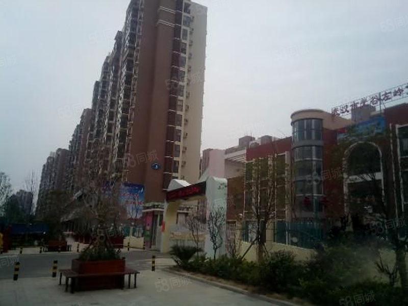 武汉光谷左岭新城出售四室两厅楼层好位置好近地铁还建房