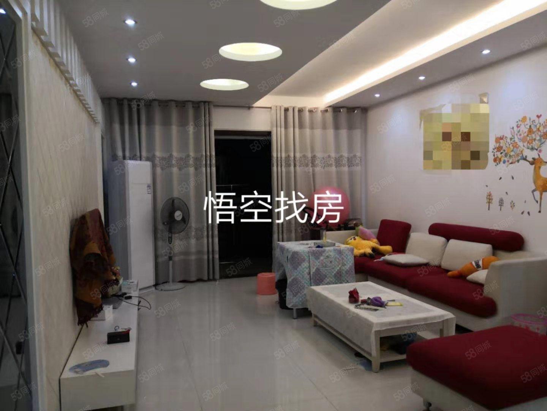 世纪华城豪华装修三室两厅两卫