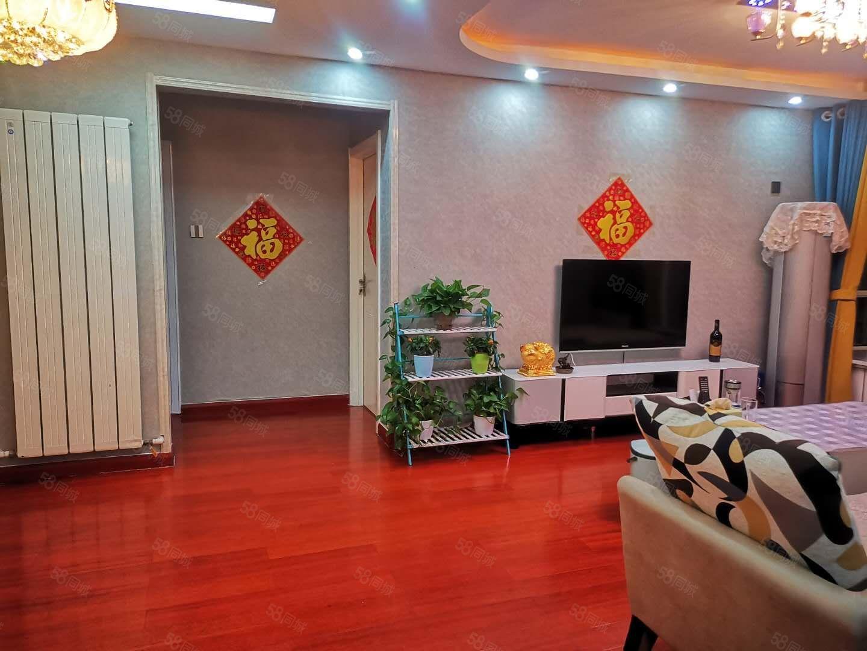 御冠丽景,小高层新证包过户,高档壁布,三室两厅一卫,可贷款