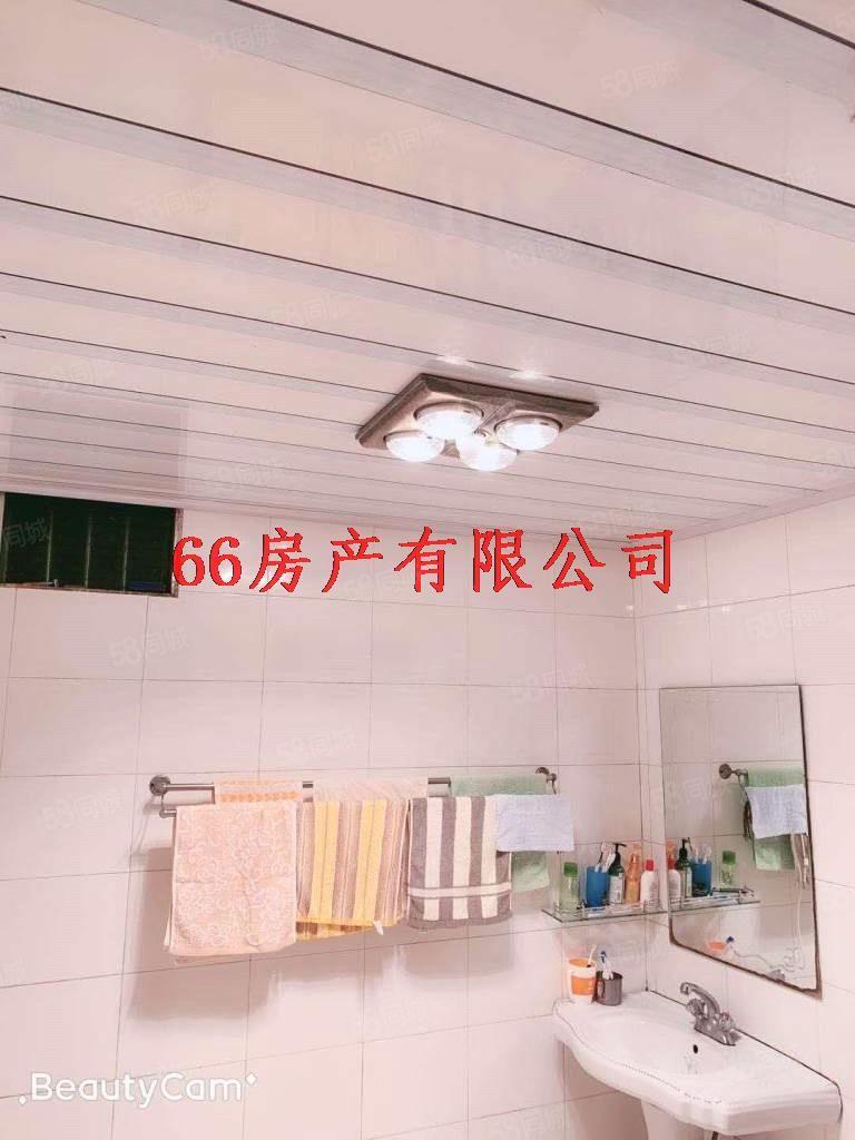 房东急卖,中等三室。价格真的真的便宜,县城中心精装修
