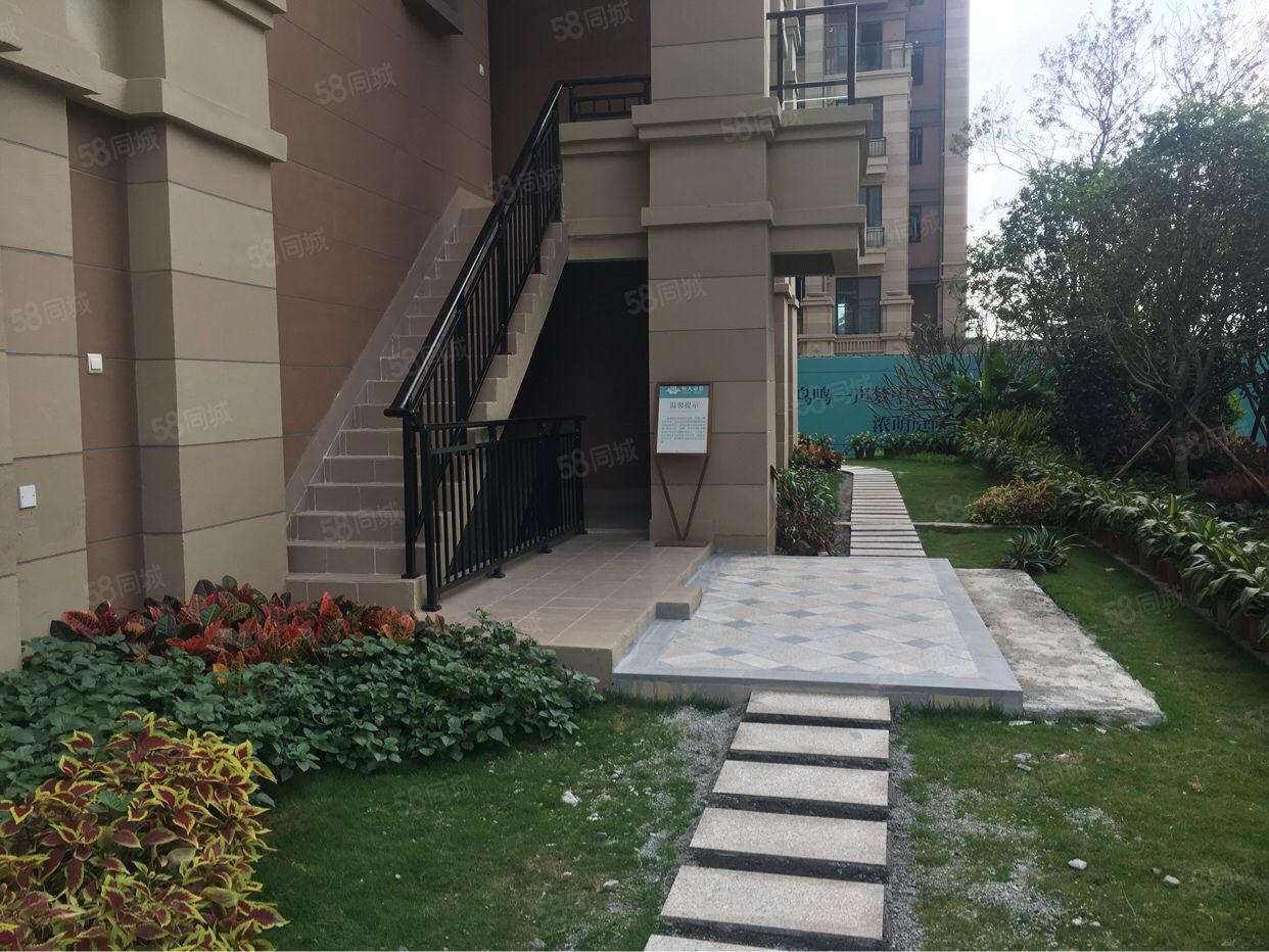 恒大帝景广雅路精装洋房别墅三房两厅两卫电梯房学位房拎包入住