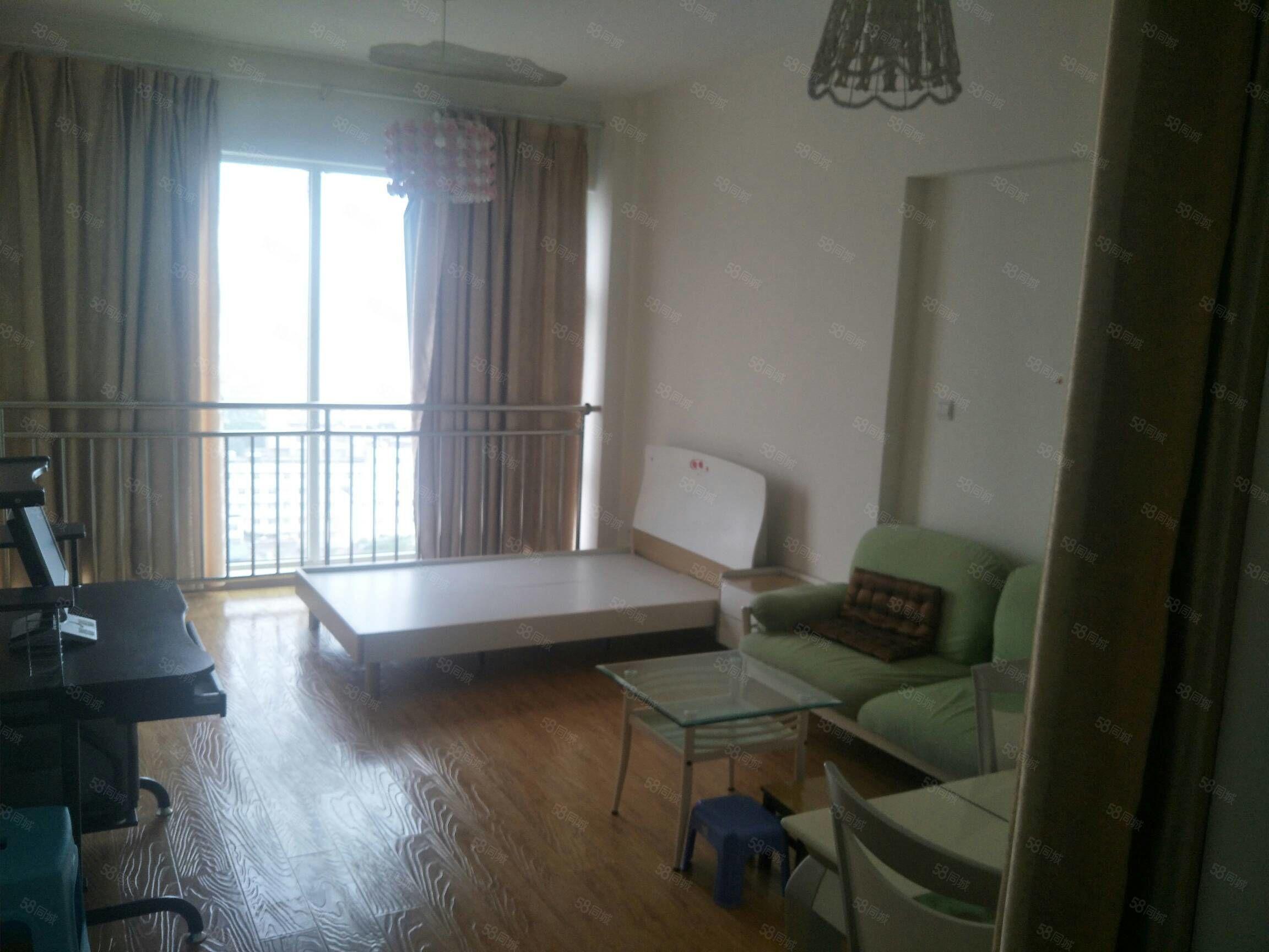 市中心惠丰新城和园,精装两房,家具家电齐全,满两年