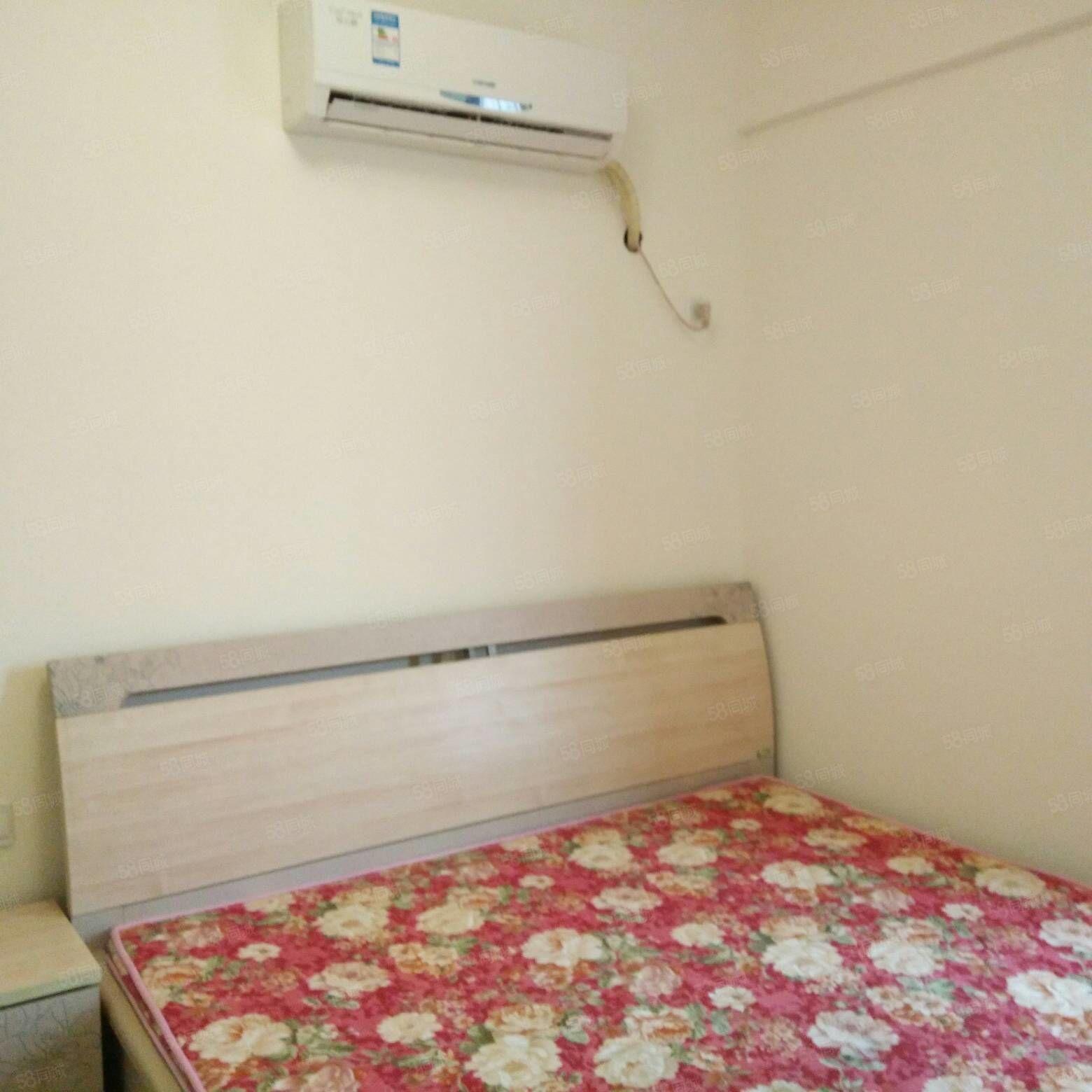 遠達小區,精裝修,家具家電齊全,有全新空調冰箱洗衣機房子干凈