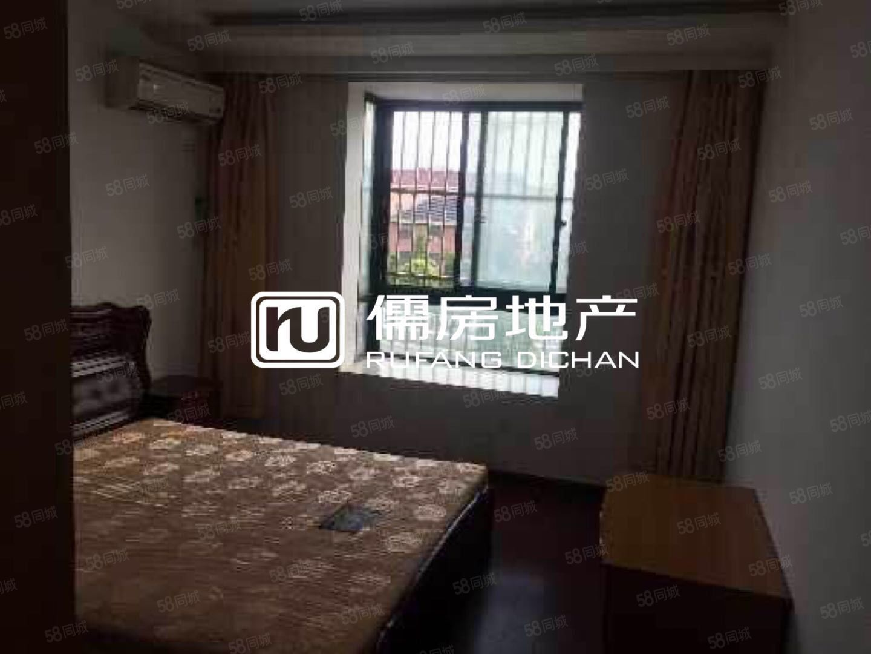 怡景苑精装修三室,家具齐全,拎包入住.