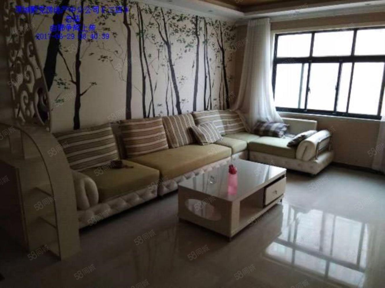 交通路嘉禾明珠小区,电梯房,精装修婚房出租,家具家电全部齐全