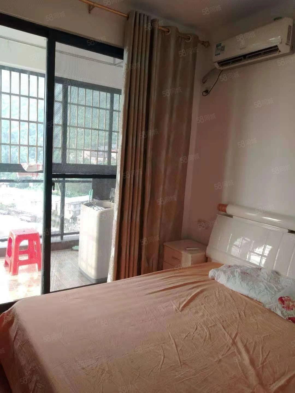 新加坡步新街单身公寓落户附小