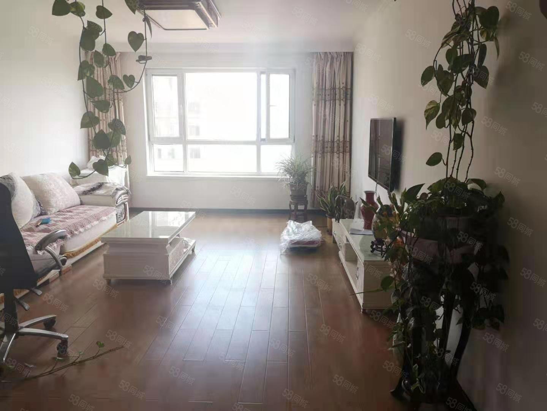 金城丽都120平锦州乐拎包即住67万有房本可贷款