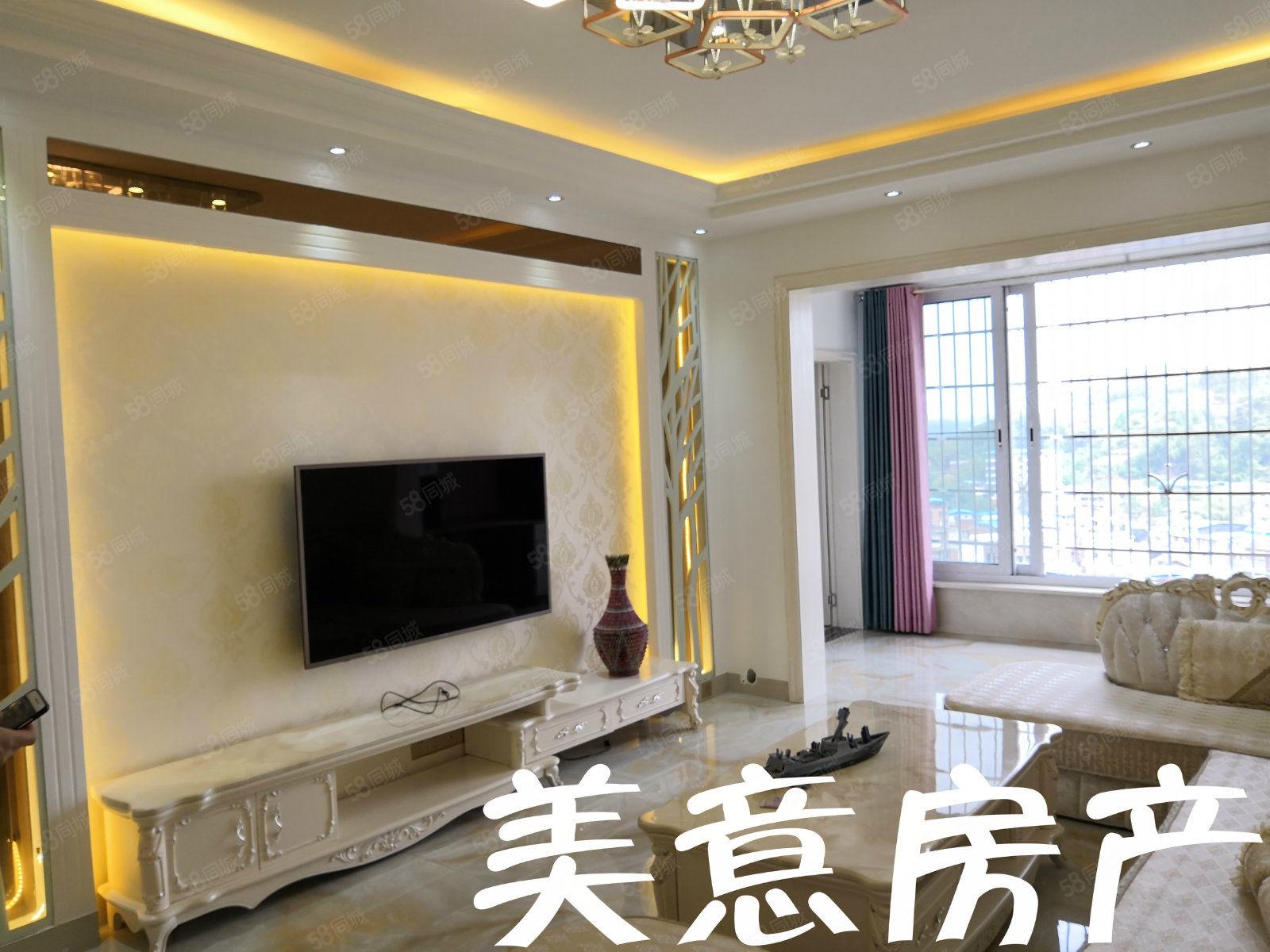 榮州上城豪華三室二廳品牌家具家電齊全拎包入住