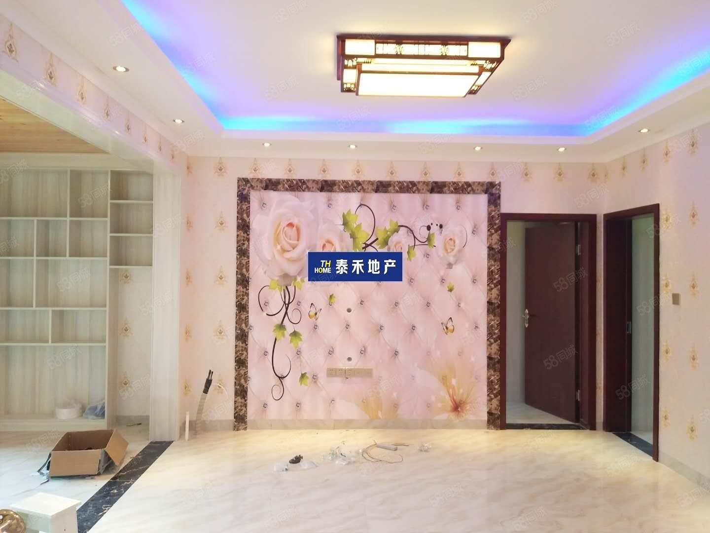 仁湖花园全新精装房东清水价急售原因是工作被调到西藏了