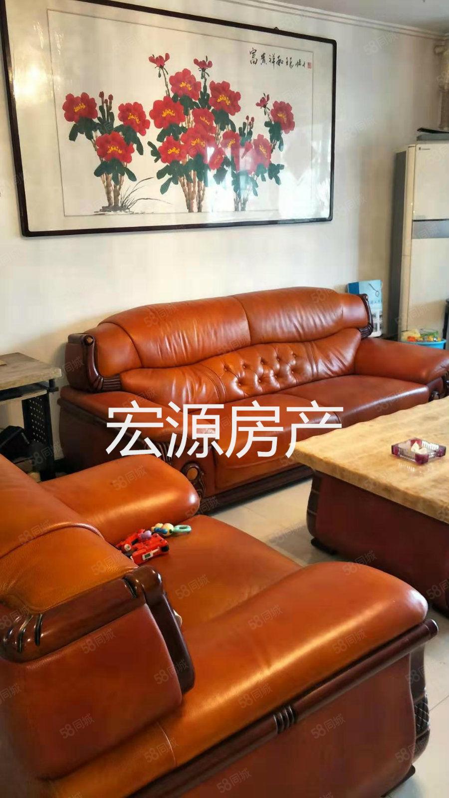 錦繡家園  精裝4室2廳2衛153.8平 看房面議