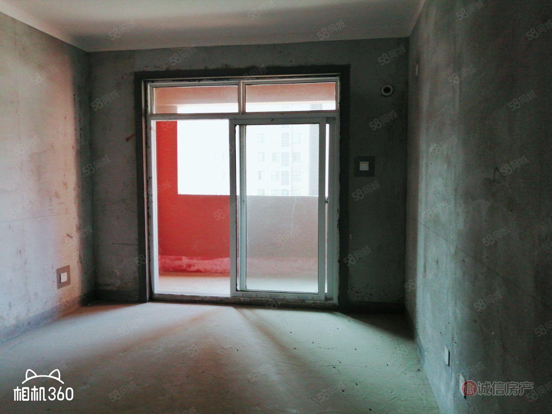 全新毛坯未住人随时看房三房两卫单价低改善客户看过来!
