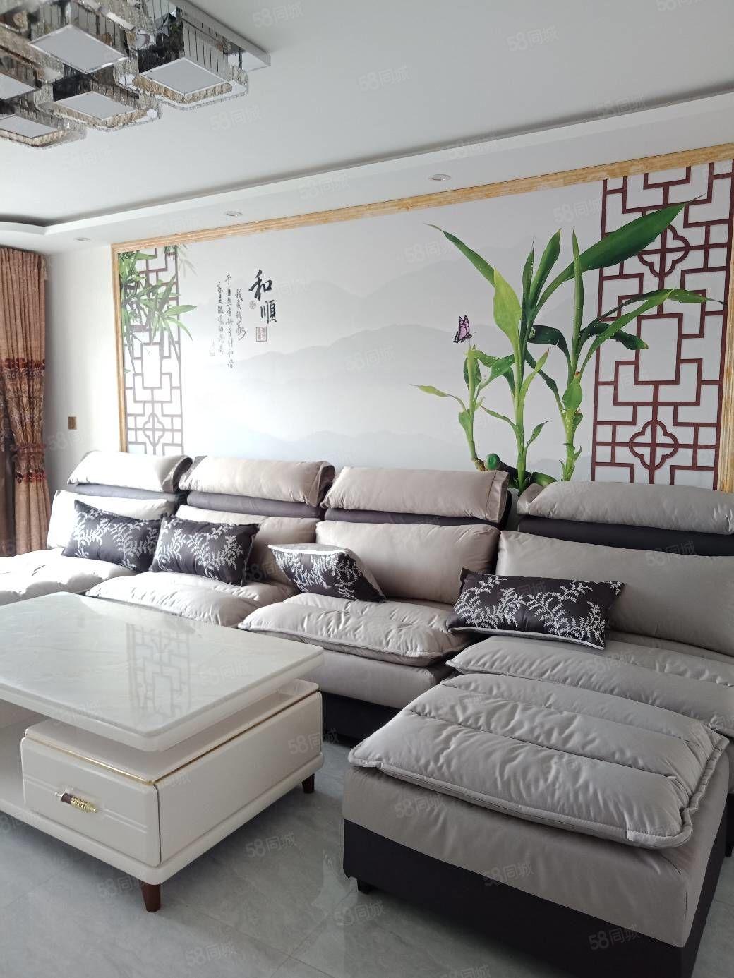 新世纪花园90平两室两厅精装地暖房带家具窗帘