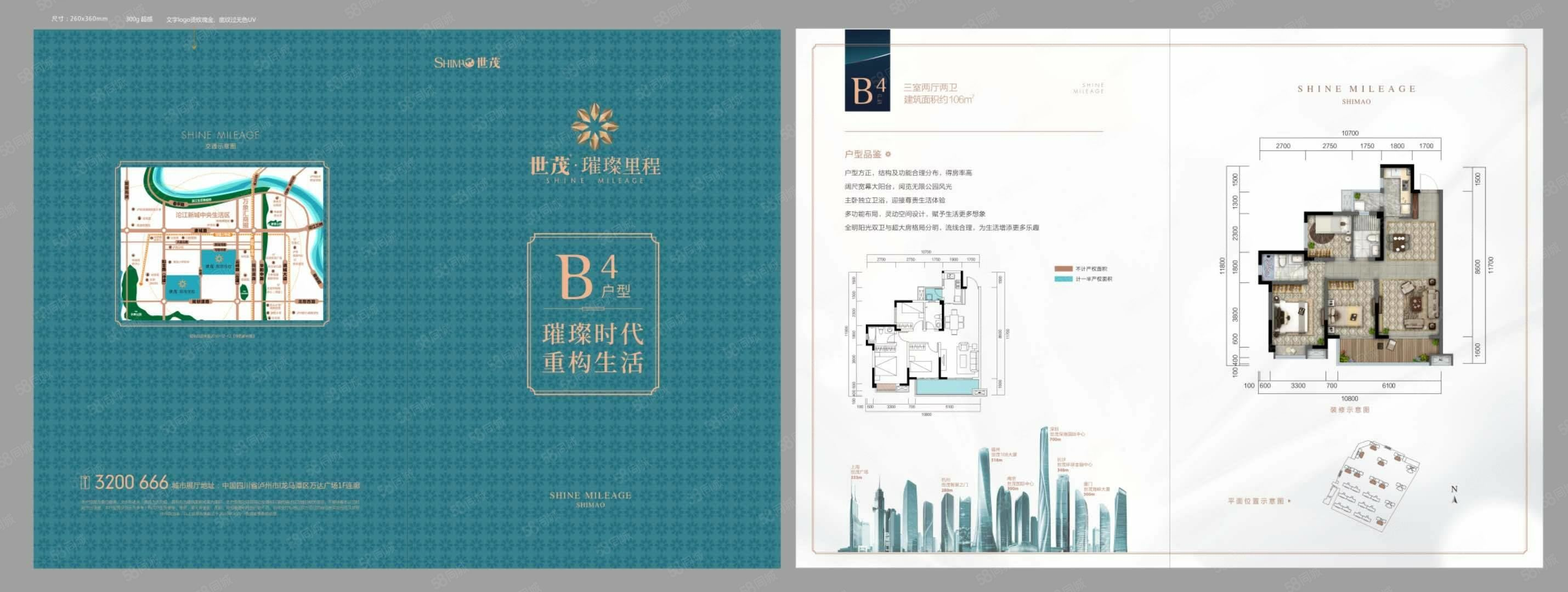 中國地產行業前十強,世茂璀璨里程,讓人生里程璀璨靚麗!