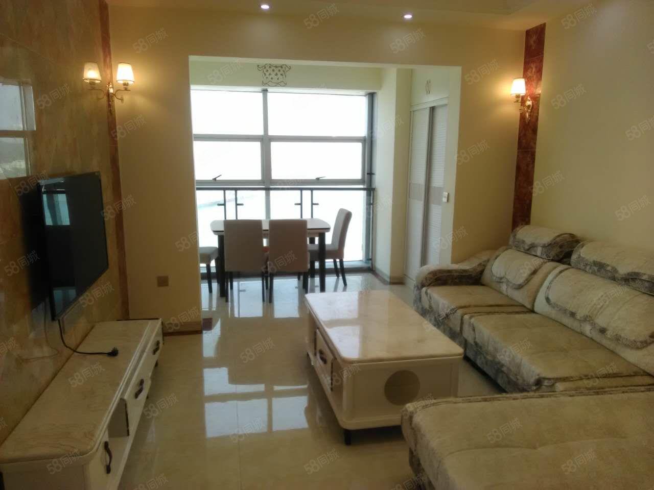 浅水湾25楼精装三室家具家电齐全全新装修初次出租