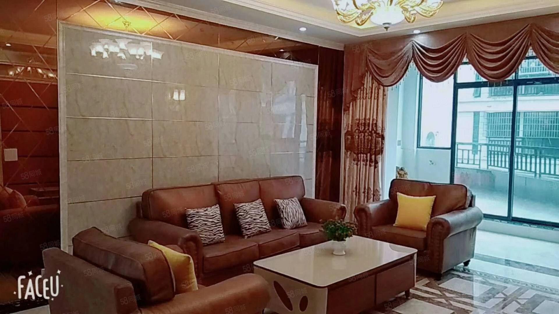 新五中浔城明珠豪华装修三房拎包入住送大露台仅售82.8万