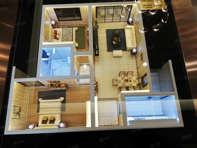 2房2房2房,首付只需6.3万,月供只需1400