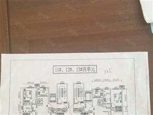祥炬家园6号楼东单元9楼东户,好户型,135平方,包改名