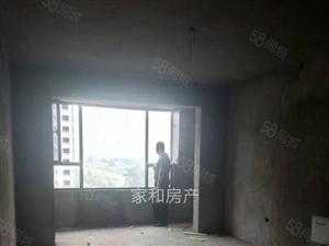温馨提示华豫溪谷毛坯三室49万