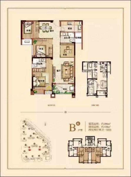 泰禾红树林106+14平,标准四房!首付仅需55万,超性价比