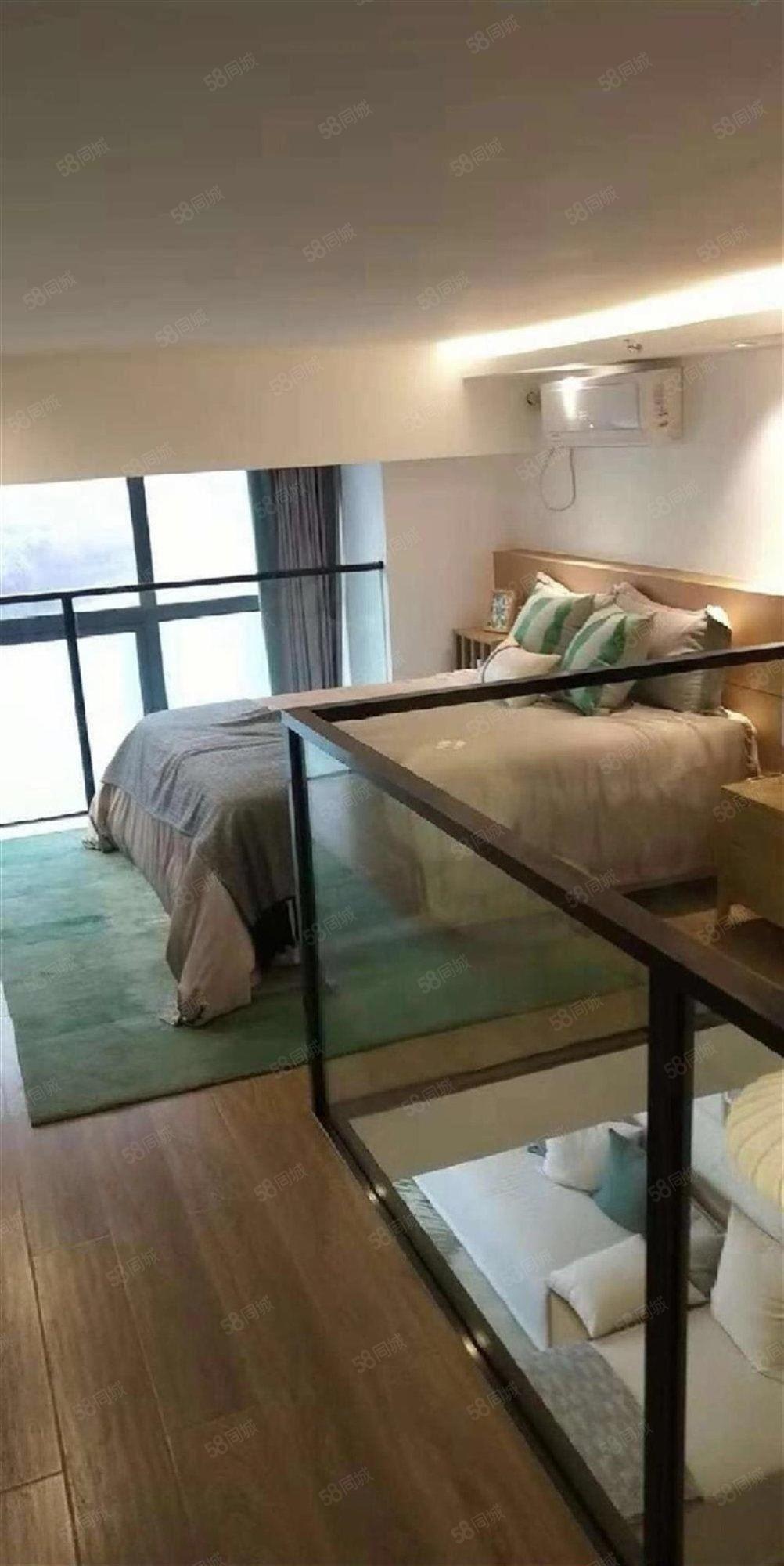 江北奧體中心旁翡麗公館復式公寓13000起買到賺到