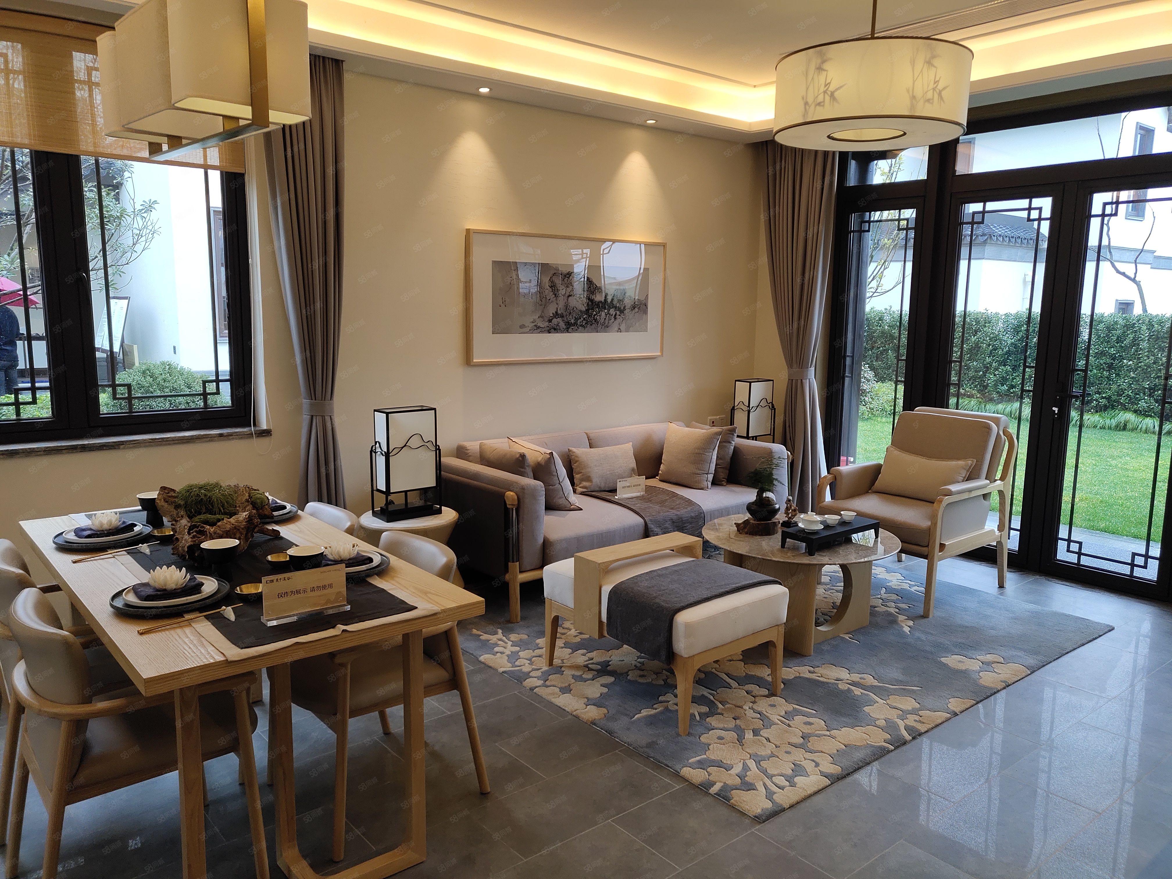 融创莫干溪谷,开发商内部保留房,纯中式独栋别墅,花园200平