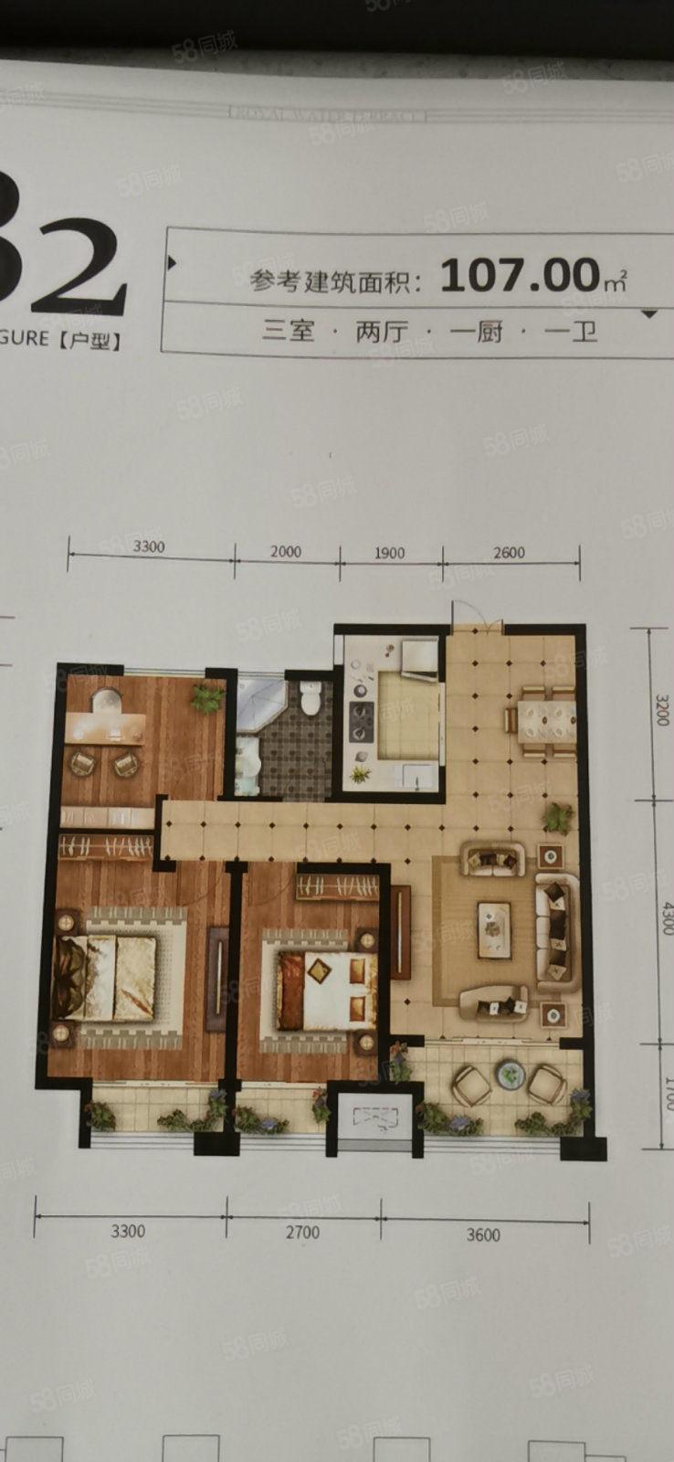 御水華庭商品房走一手房手續單價4900樓層可選
