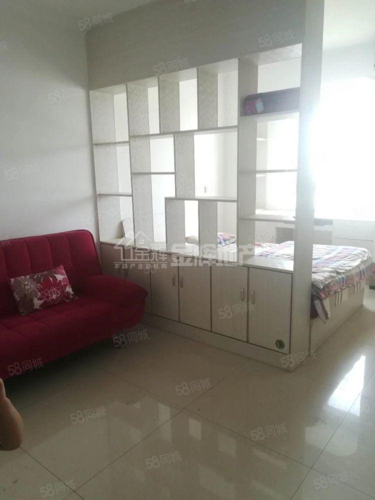 单间出租一室一厅一卫房子干净整洁