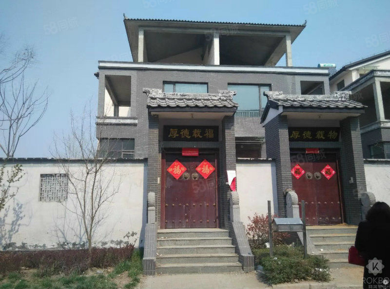三希堂别墅北京四合院风格老证可按揭送院子送大露台送后花园