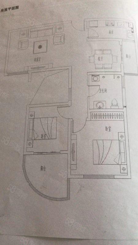 城东新区大型小三室两厅景观楼层雅致户型加送12平米