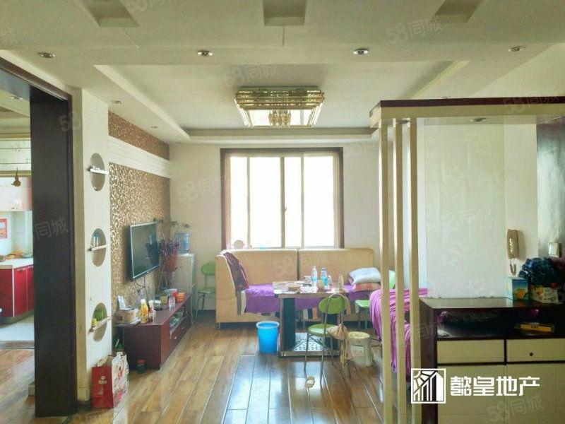 王城大道精装2室户型精巧南北通透随时看房