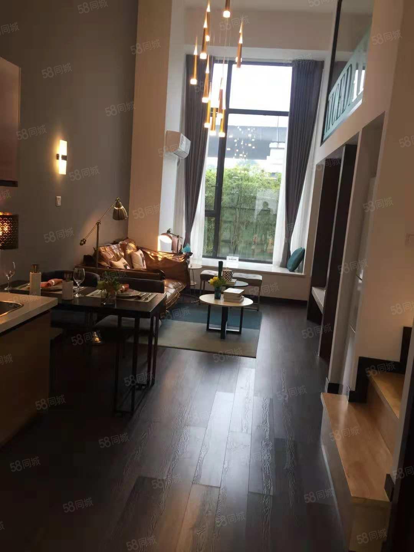 犀浦乐视界loft公寓首付5万地铁口凯德广场可按揭