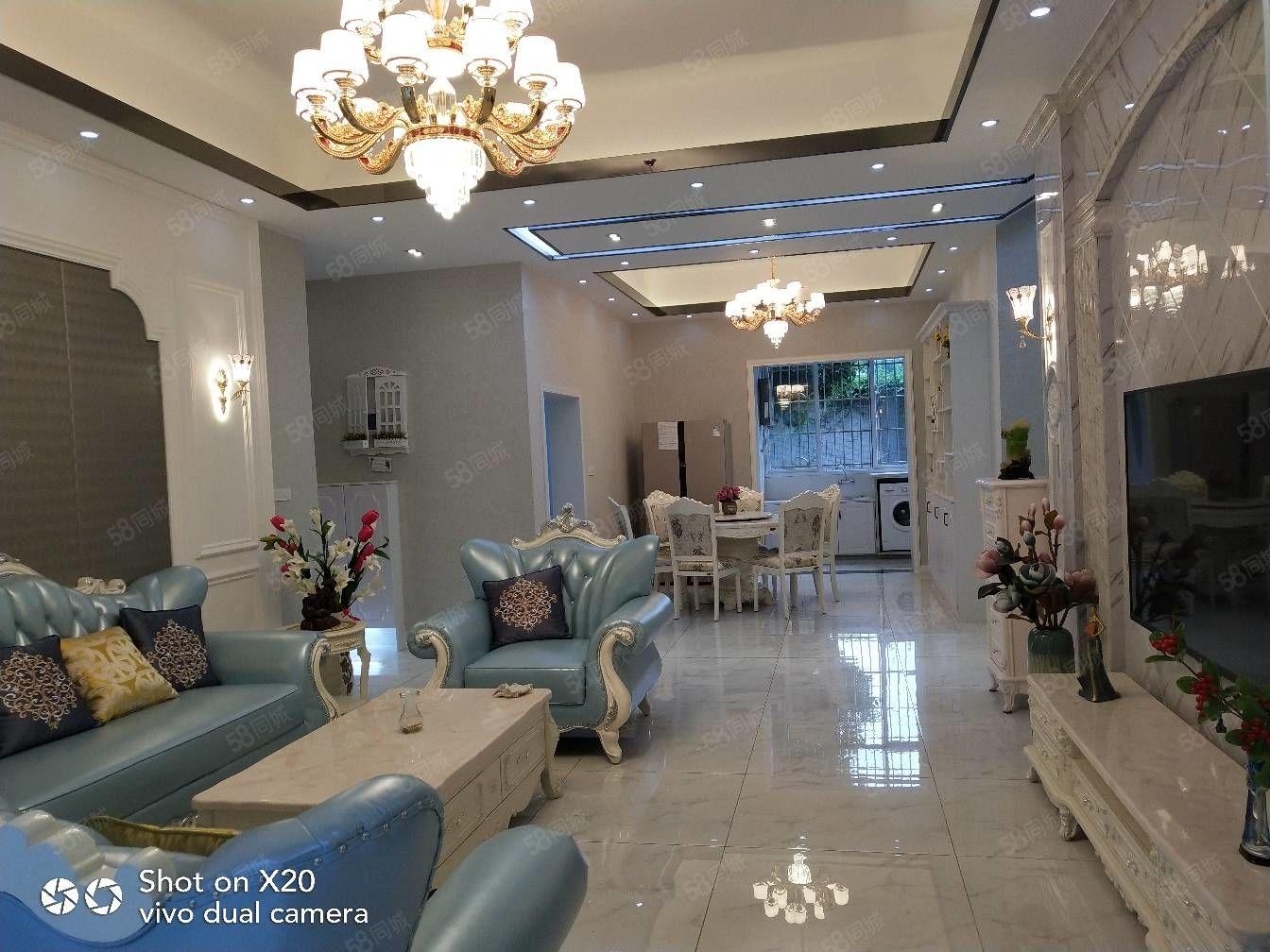 大型小区豪装5室出售房东送40万装修以及家具家电价格可谈