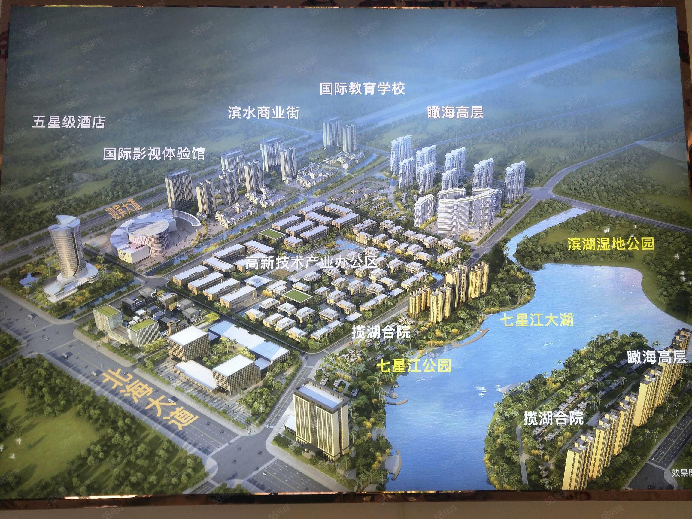 中电大都会loft公寓5.4米层高买一得二超高汇报率