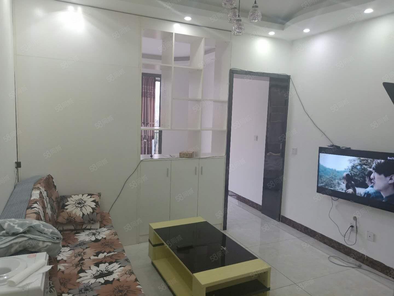 莱蒙帝景单身公寓精装修