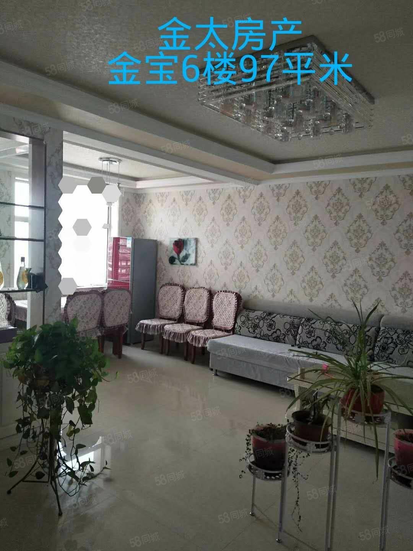 金寶南區6樓97平米26萬精裝修