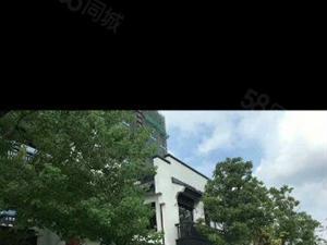 富利,乌衣水镇靠近南京,三室一厅精装修,90平方仅售54万。