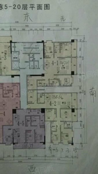 学海路旁天德中心小区毛坯现房9楼大户型大客厅只要8000更名