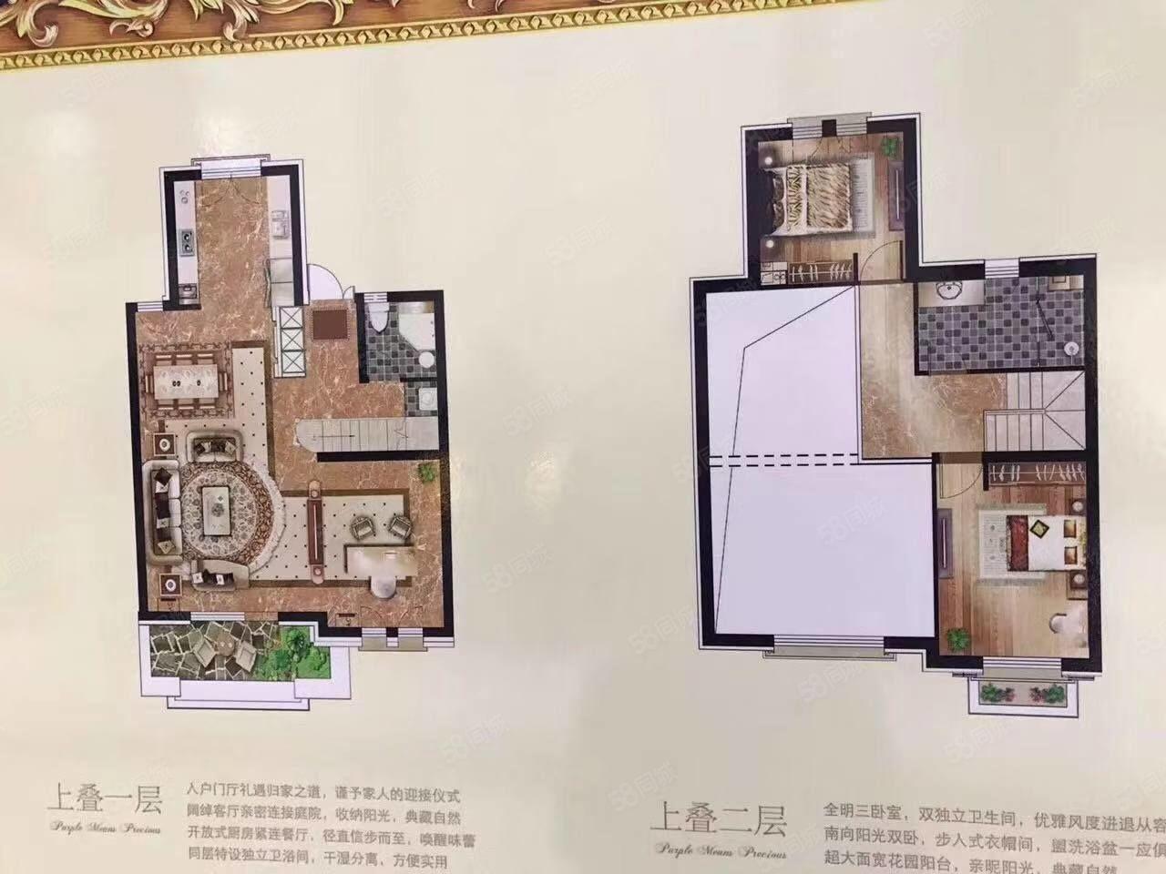 紫金府现房别墅3跃4售价10500贷款单价11500包更名