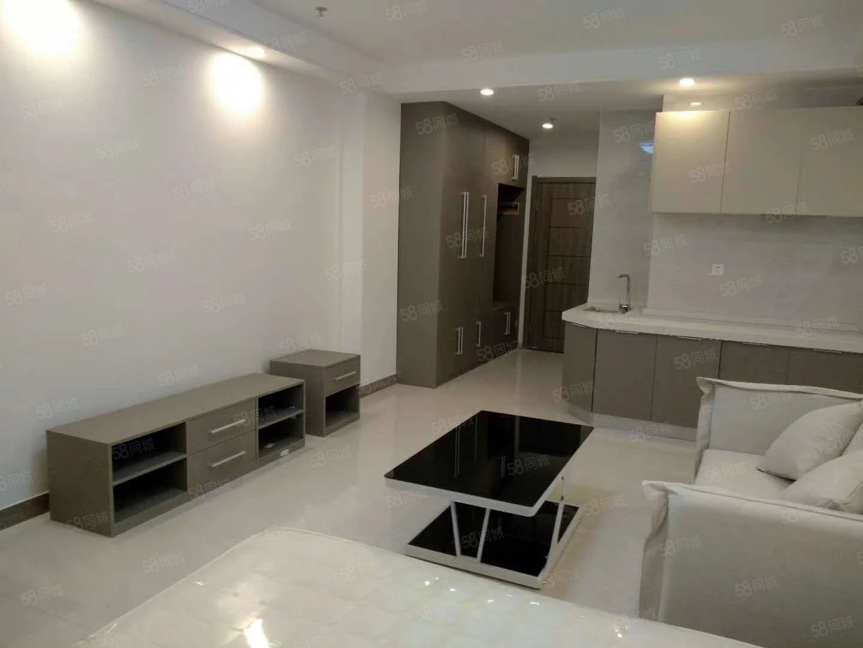 賠錢出售世紀星城公寓精裝修18萬
