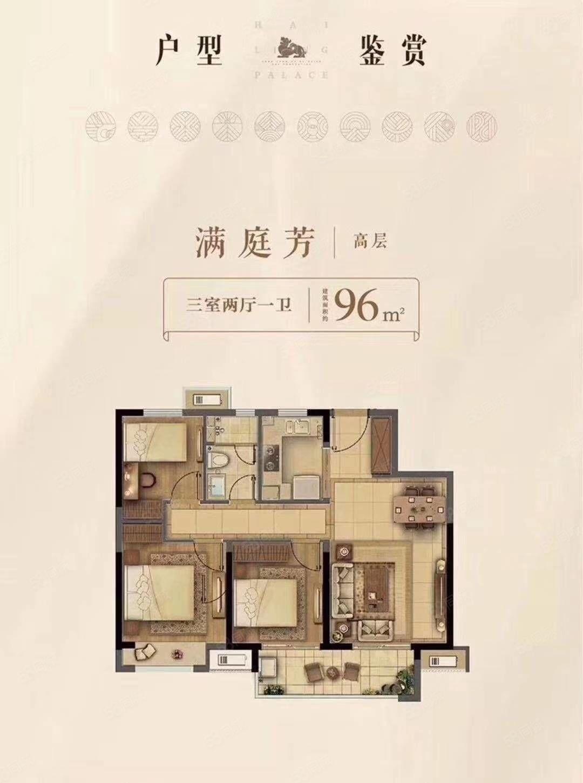 海陵府特價房97平81.8萬精裝修學校在家門口唯一