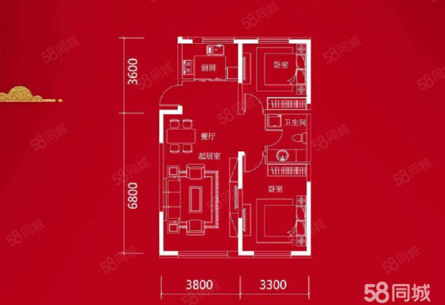大禹城邦96 平146平 多层洋房 高层一手房手续