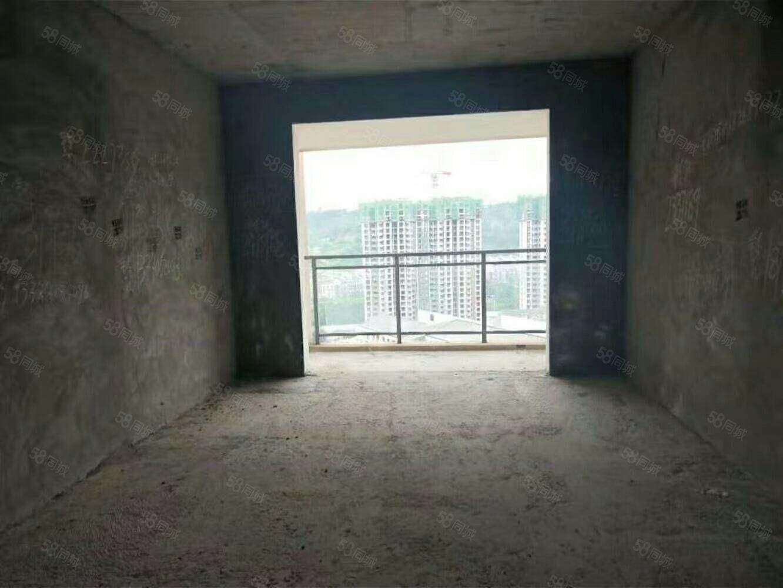 首付22萬買現房 錦繡山河讀實驗學校 已經接房 馬上裝修