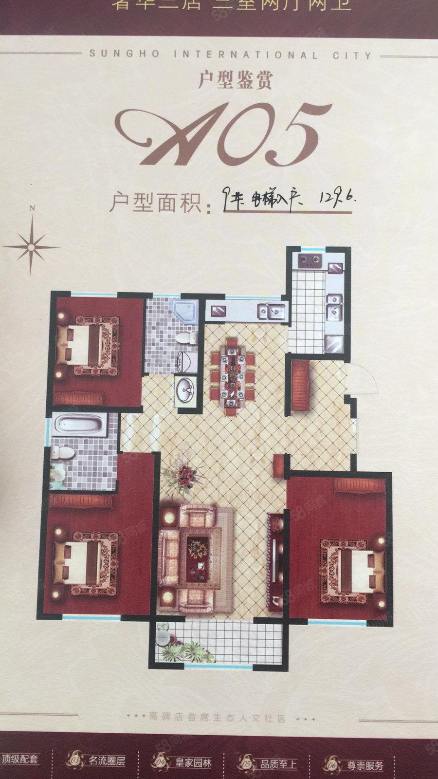 尚豪国际城洋房133平米电梯入户一梯两户售价8700外地可买