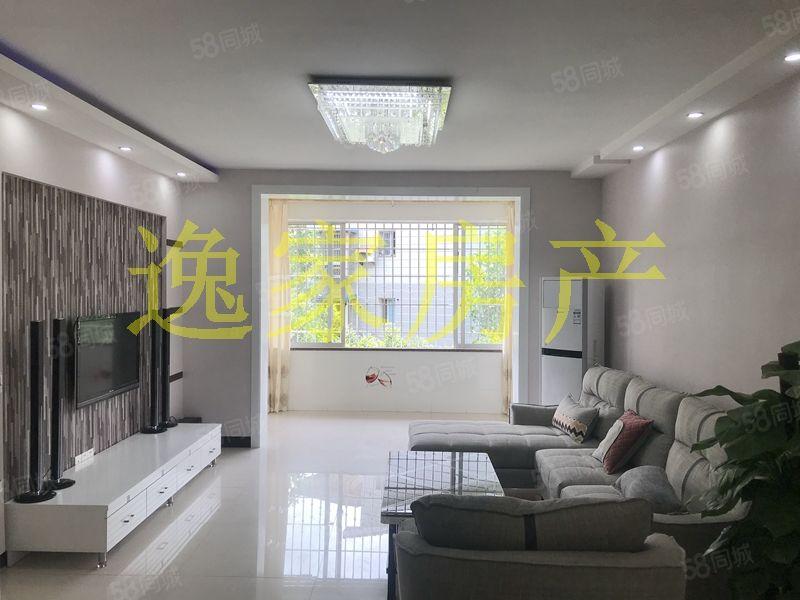 榮新小學旁精裝大三室三廳雙衛帶全套家具家電可貸款3樓