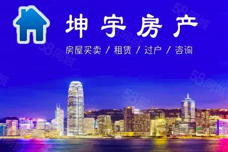 單價4500,電梯大產權可直接改名,恒基碧園大四居!
