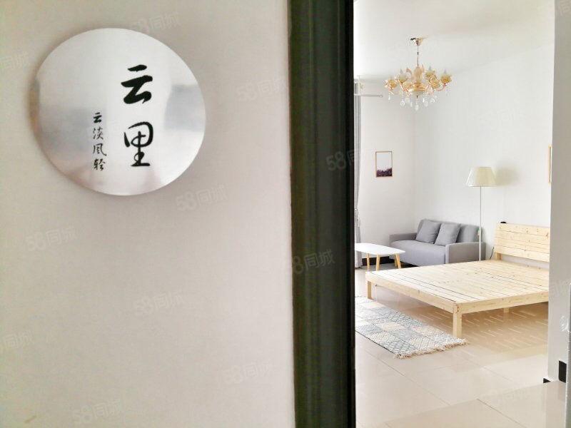 万达商圈九悦庭小区住在天然氧吧的待遇多套优质房源出租