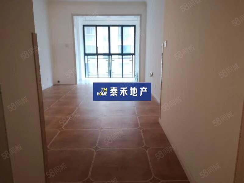 河东新区中铁馨苑出售一套3室2厅1卫的房子,面积74哥平方
